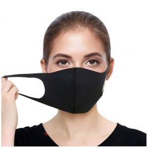 Višekratne maske